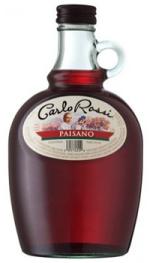Carlo Rossi Paisano Jug